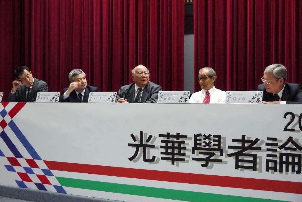 东亚司法改革的进程与发展